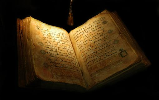 The Forgotten Tome